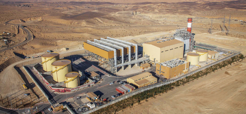 תחנת כוח רותם, מוחזקת על ידי או.פי.סי אנרגיה