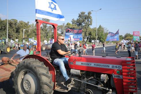 """הפגנת חקלאים מכפר בילו נגד הוותמ""""ל ב-2019"""