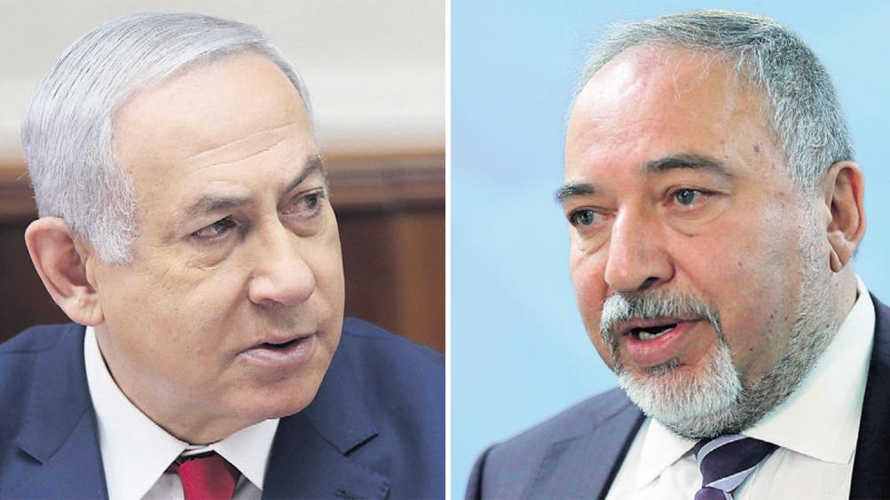 """מימין: יו""""ר ישראל ביתנו אביגדור ליברמן ו ראש הממשלה בנימין נתניהו"""