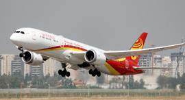 מטוס טיסות היינאן איירלנייס   סין
