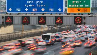 תל אביב נתיבי איילון פקק תנועה פקקים כביש