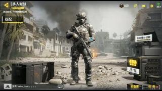 Call of Duty מובייל גיימינג משחקים, צילום: מתוך Call of Duty Mobile