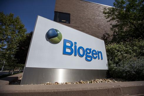 מטה חברת Biogen ביוג