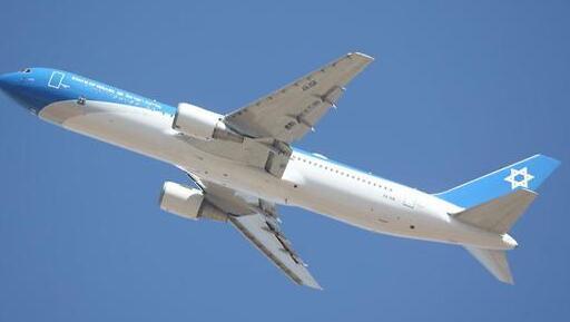 מטוס ראש הממשלה , צילום: מוטי קמחי