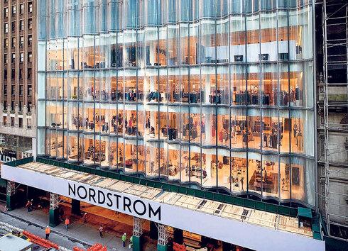 בית האופנה נורדסטרום, צילום: Andy Bao