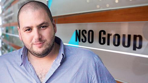 משרד הביטחון פתח בבדיקה נגד NSO