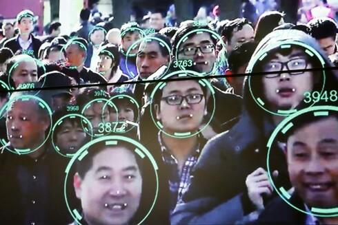 מערכת זיהוי פנים בסין, צילום: רויטרס