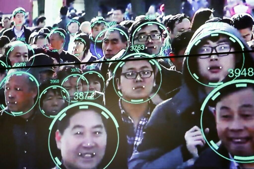 מערכת זיהוי פנים סין