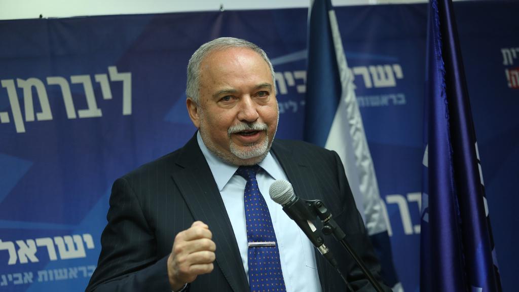 מסיבת עיתונאים אביגדור ליברמן ישראל ביתנו