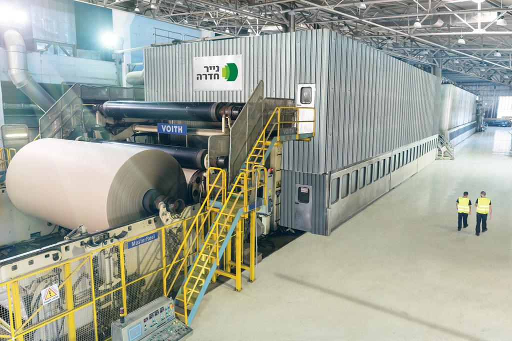 מפעל נייר חדרה