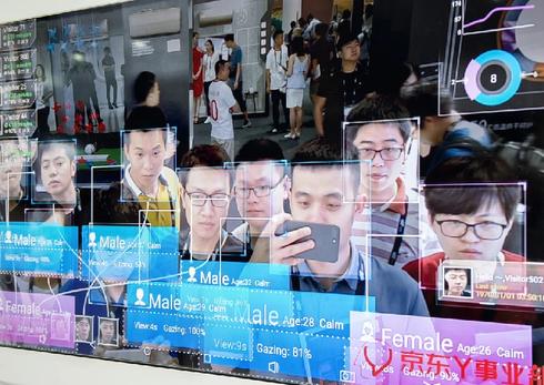 מערכת לזיהוי פנים בסלולר, סין, צילום: גטי אימג