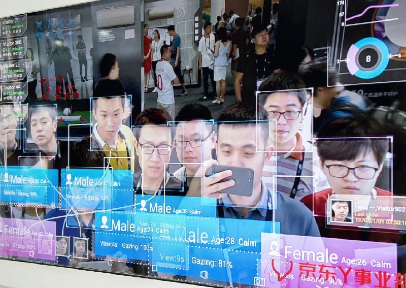 זיהוי פנים סלולר סין 1