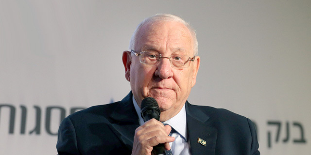 ועידת התחזיות 31.12.19 נשיא המדינה ראובן ריבלין