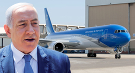 בנימין נתניהו ומטוס ראש הממשלה, צילום: התעשייה האווירית, עמית שאבי