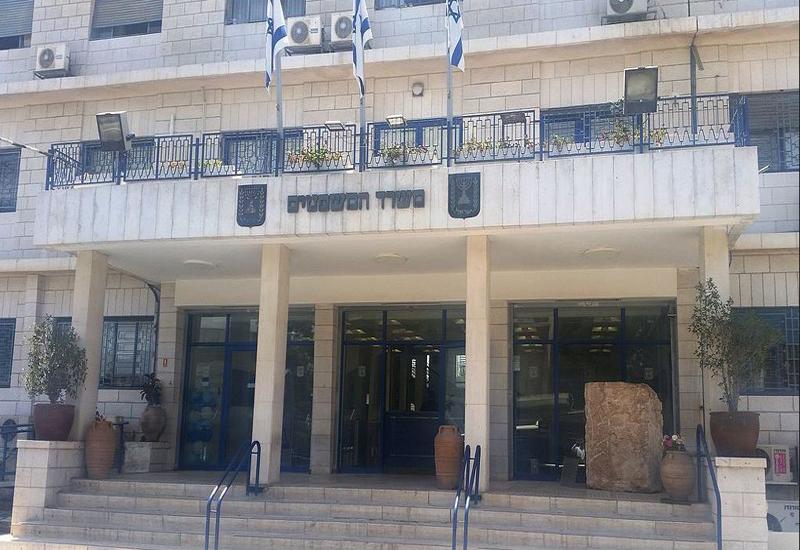 משרד המשפטים זירת הנדלן