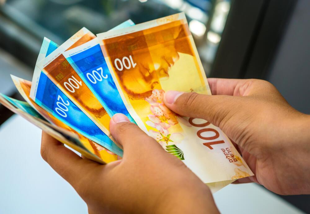 כסף שקלים חיסכון קרן השתלמות מזומן