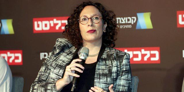"""עו""""ד לי-היא גולדנברג ראש תחום כלכלה ומשאבי טבע אדם טבע ודין ועידת הכלכלה והתעשיה 2020"""