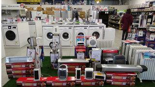 מחסני חשמל אלקטרה חנות מוצרי חשמל 1, צילום: גיא לוי