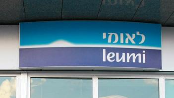 בנק לאומי ו בנק דיסקונט
