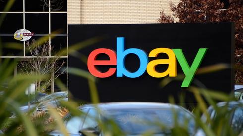 מטה ebay, צילום: אי פי איי