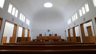 אולם דיונים ב בית משפט עליון