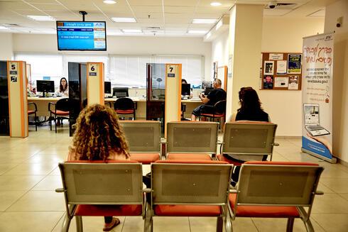 מובטלים בשירות התעסוקה, צילום: באדיבות שירות התעסוקה