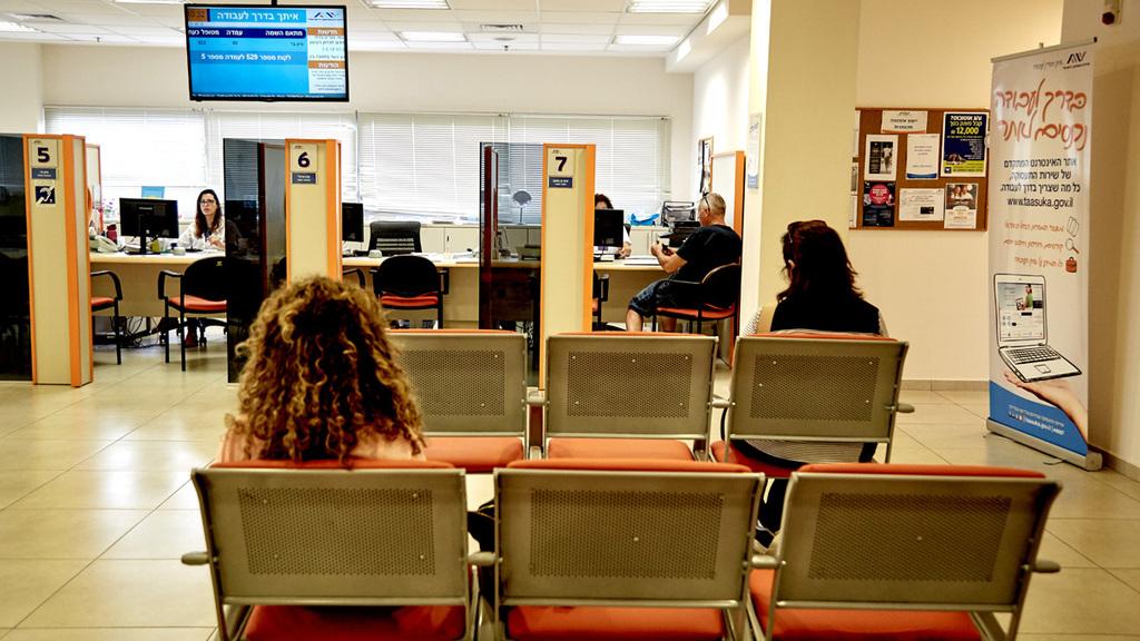 שירות התעסוקה מובטלים דורשי עבודה 3