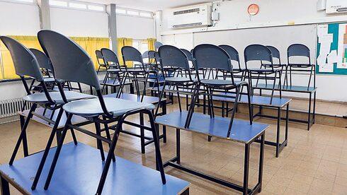 כיתה ריקה - הפעם לא בגלל הקורונה, צילום: אלכס קולומויסקי