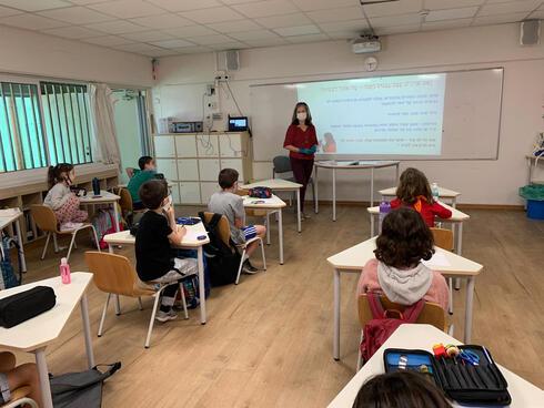 כיתה בבית ספר, צילום: עיריית תל אביב-יפו