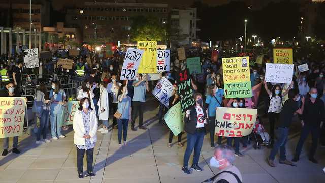 הפגנת מתמחים  רפואה רופאים בתל אביב