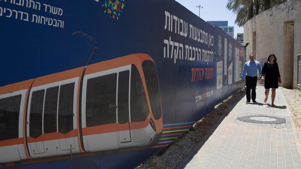 ענקית הרכבות CRRC תבצע רכש גומלין מתעשיות ישראליות ביותר מ-56 מיליון יורו