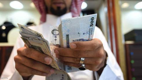 ריאל בסעודיה, צילום: גטי אימג