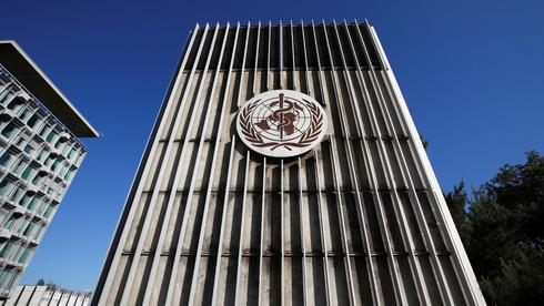 מטה ארגון הבריאות העולמי בז