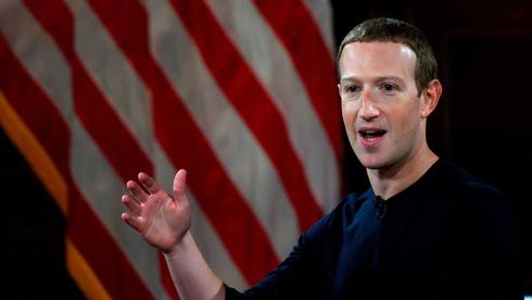 פייסבוק החמיצה את צפי ההכנסות לרבעון - אך עקפה את תחזית הרווח