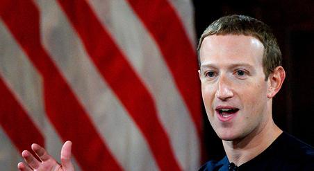 """מרק צוקרברג מנכ""""ל מייסד פייסבוק אוקטובר 2019"""