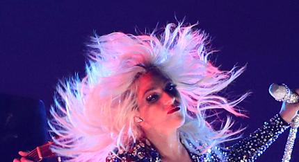 ליידי גאגא 9.6.20 פנאי