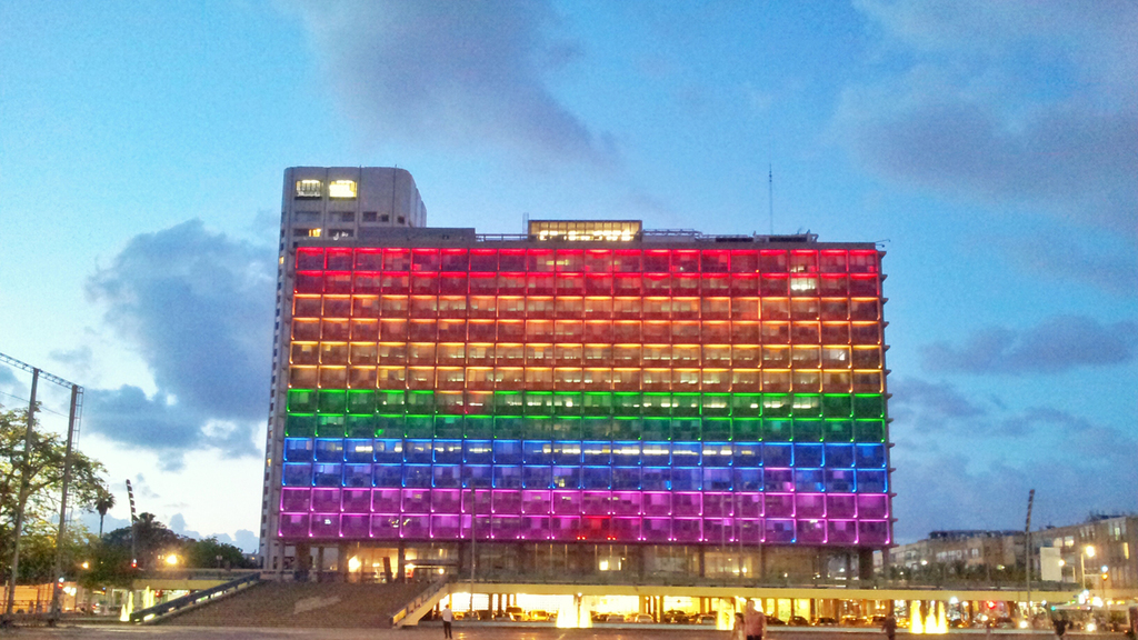 עיריית תל אביב צבעי דגל גאווה