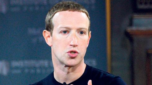 צוקרסטן או מטא: גל ניחושים על השם החדש של פייסבוק