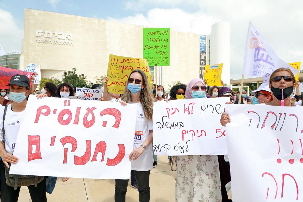 הפגנה של עובדים סוציאלים סוציאליים עובדות סוציאליות 6.7.20