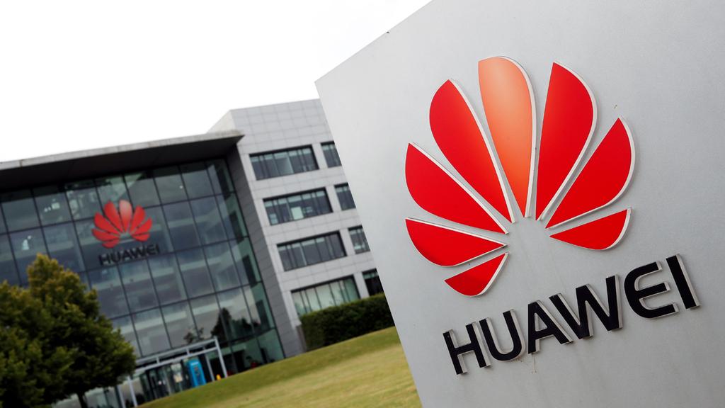 מטה חברת וואווי Huawei רדינג בריטניה G5