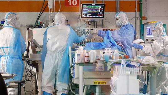 עוד עלייה: הכי הרבה חולים קשה ביום זה 4 חודשים