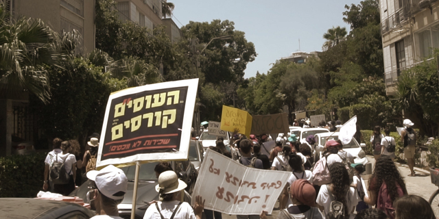 הפגנה של עובדים סוציאליים, צילום: עמית שעל