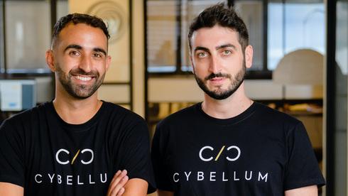 LG תרכוש את Cybellum הישראלית המפתחת פלטפורמה להערכת סיכוני סייבר ברכבים