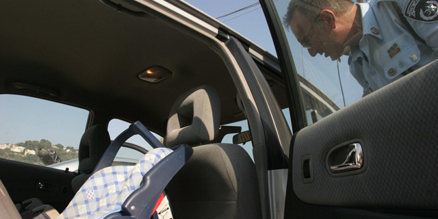 ילד נשכח באוטו ילדים כיסא בטיחות