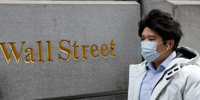 קורונה וול סטריט בורסה NYSE ניו יורק