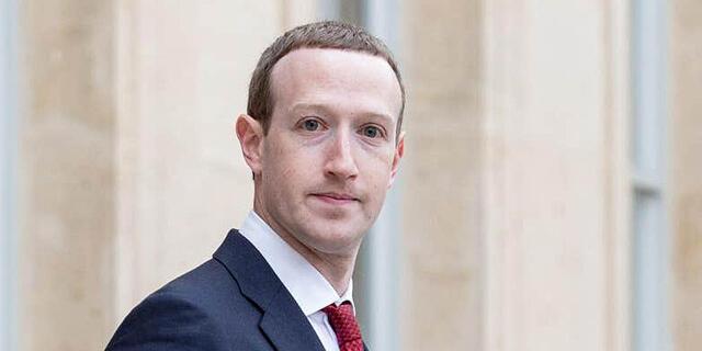 מארק צוקרברג, מייסד פייסבוק, צילום: בלומברג