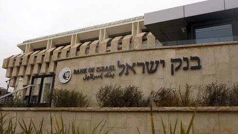 בנק ישראל בודק: מהי מידת המיומנות הפיננסית של הדירקטורים בבנקים?