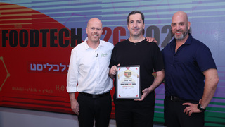 Foodtech 2020 competition winners. Photo: Orel Cohen