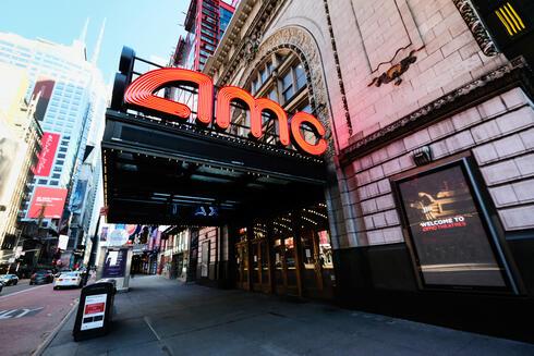 בית קולנוע של AMC בניו יורק, צילום: איי פי