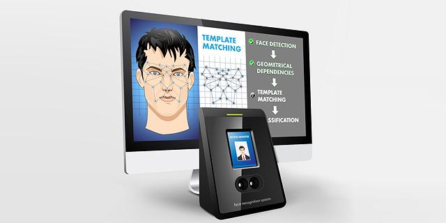 מערכת זיהוי פנים ביומטרי